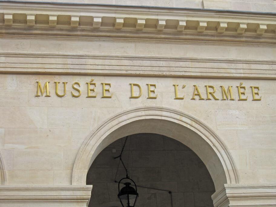アンヴァリッドの軍事博物館