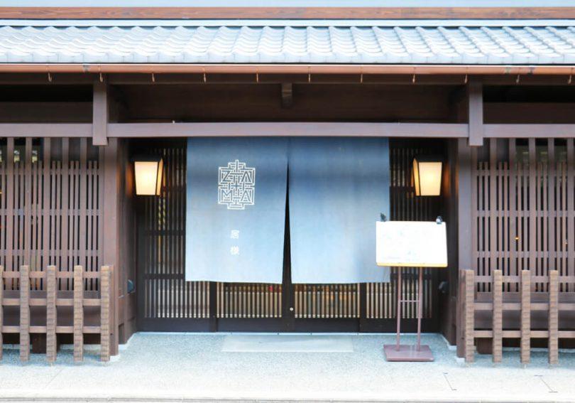 京都四条烏丸にある和食レストラン「居様/IZAMA」のランチ