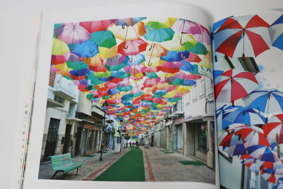 ポルトガルのアゲダで行われる芸術祭アンブレラ・スカイ・プロジェクト
