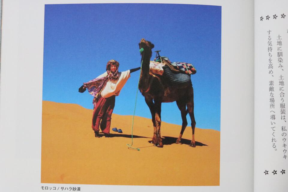 モロッコのサハラ砂漠でラクダと写真を撮るたじはる