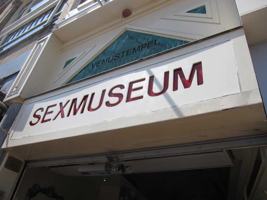 アムステルダム,セックスミュージアム