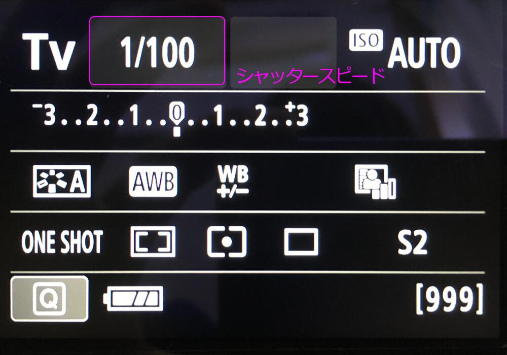 カメラの設定画面
