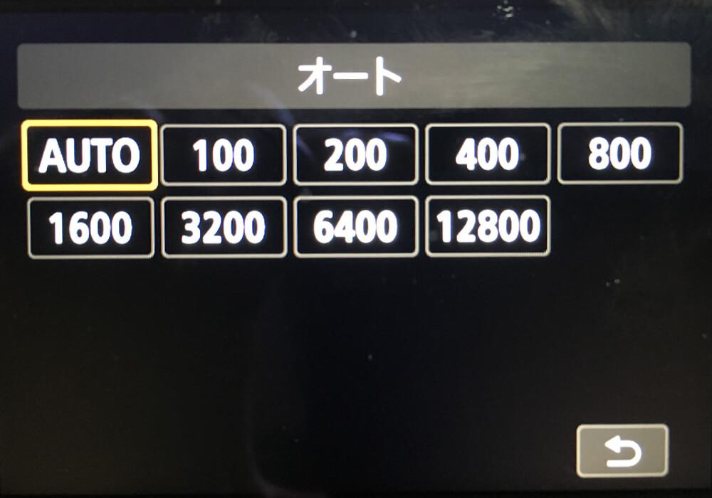 カメラのISO感度設定画面