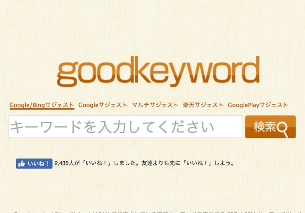 googlekeyword