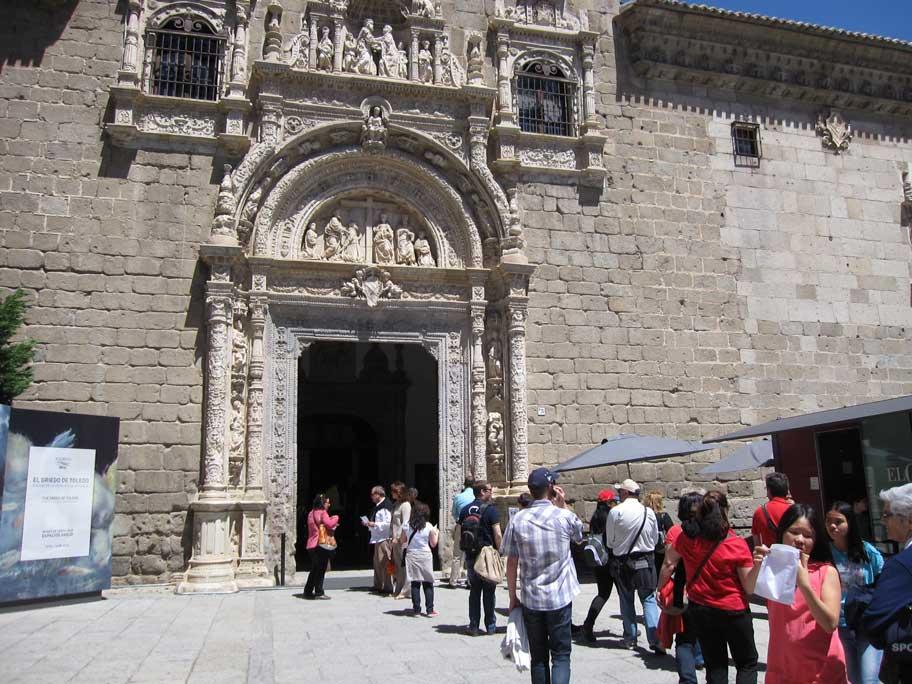 スペイン,トレド,サンタ・クルス美術館