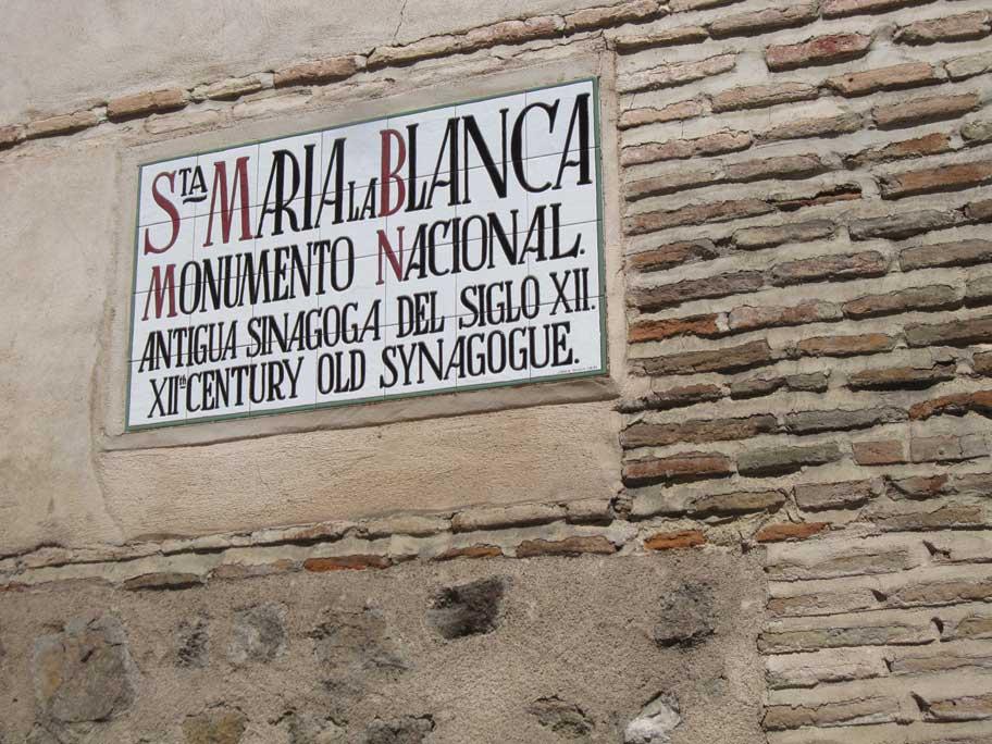 スペイン,トレド,サンタ・マリア・ラ・ブランカ教会