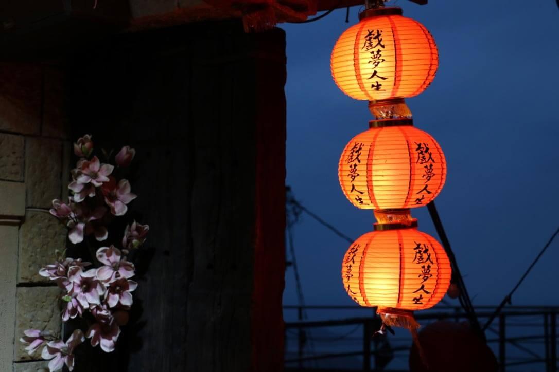 茶芸館の提灯