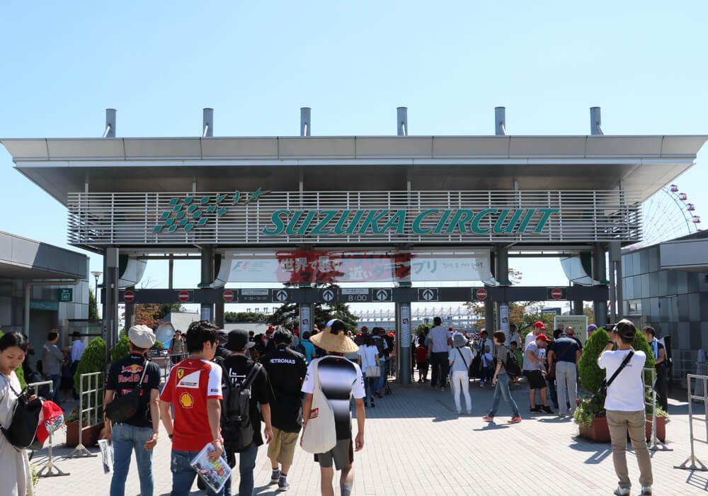 F1日本グランプリが行われた鈴鹿サーキット