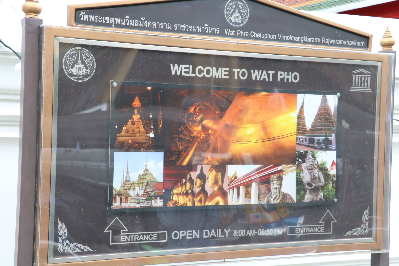 バンコク最古の寺院ワット・ポー