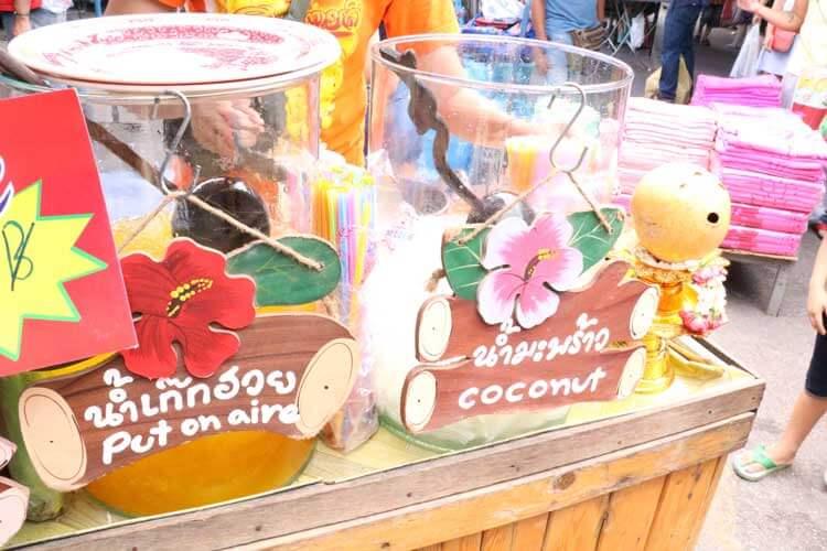 ココナッツ味のジュース